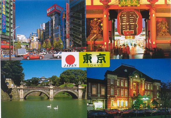 Brief-karte Aus Japan China Briefmarken Japan